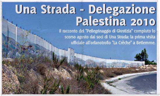 Delegazione palestina 2010